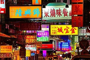 hong kong night street