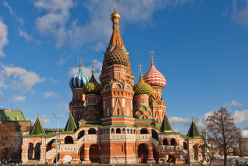 St. Basil s Cathedral in Moscow, Russia